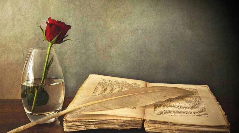 شعری خاص و زیبا از بهمن فرسی