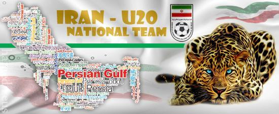 انتظارها به پایان رسید!! جام جهانی جوانان آغاز شد!!