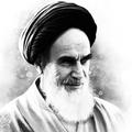 هسته بین المللی امام خمینی (ره)