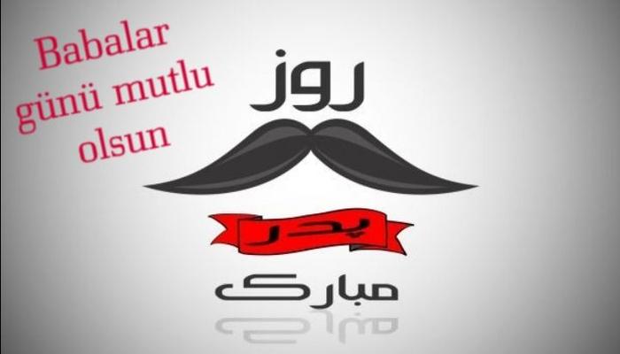 روز پدر به ترکی تبریک بگیم🙂