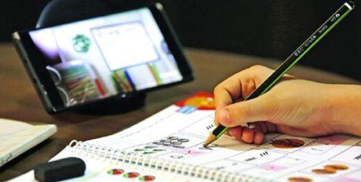 مدیریت حضور دانش آموزان در فضای مجازی