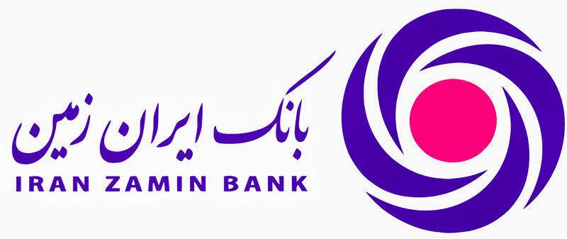 راهنمای فعالسازی رمز یکبار مصرف بانک ایران زمین