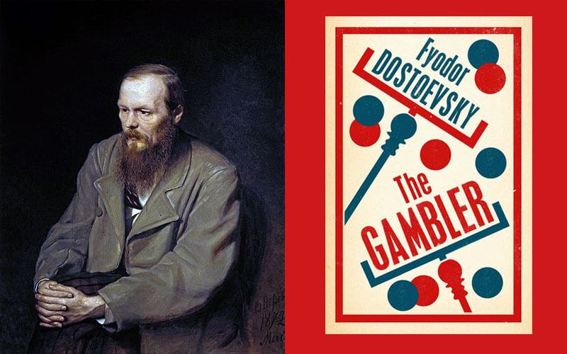 قمارباز، رمان کوتاهی از فیودور میخایلاویچ داستایفسکی