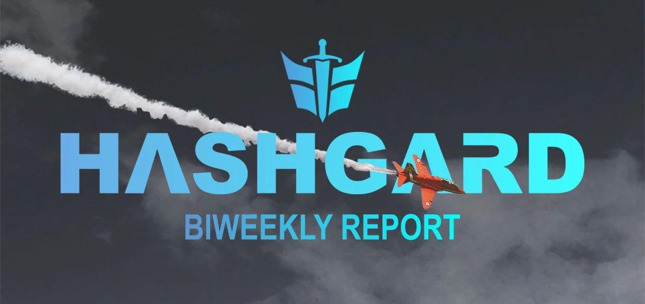 گزارش دو هفته ای هشگارد (19 اوت - 1 سپتامبر)