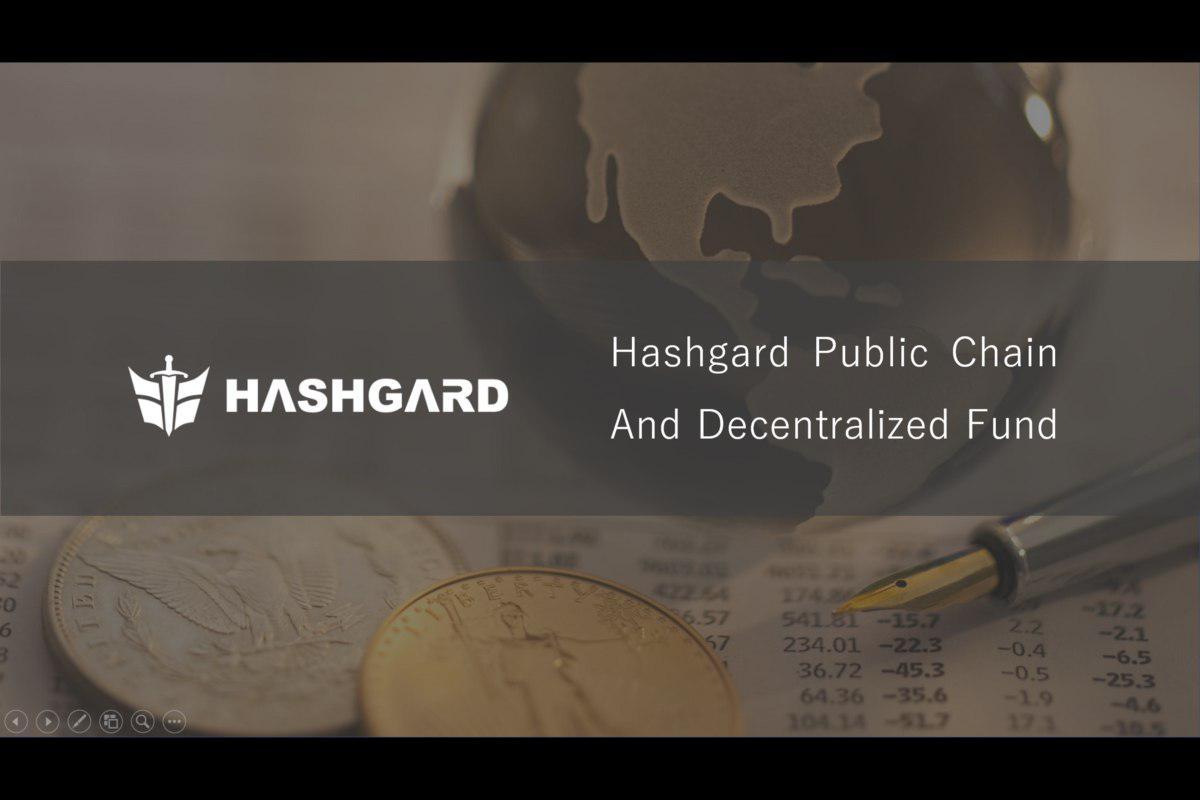 هشگارد چگونه صنعت مدیریت دارایی را اصلاح می کند؟ (بخش دوم)