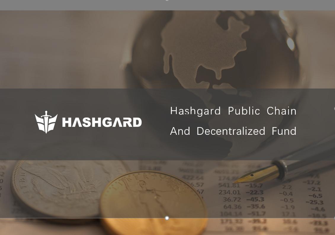 هشگارد چگونه صنعت مدیریت دارایی را اصلاح می کند؟