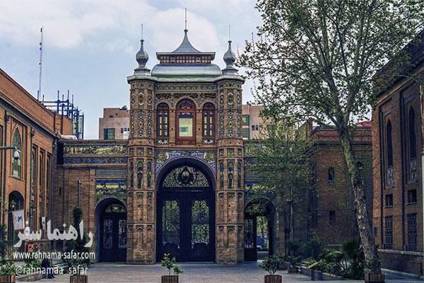 سردر باغ ملی تهران