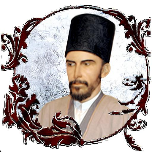 شاعر معروف شیراز