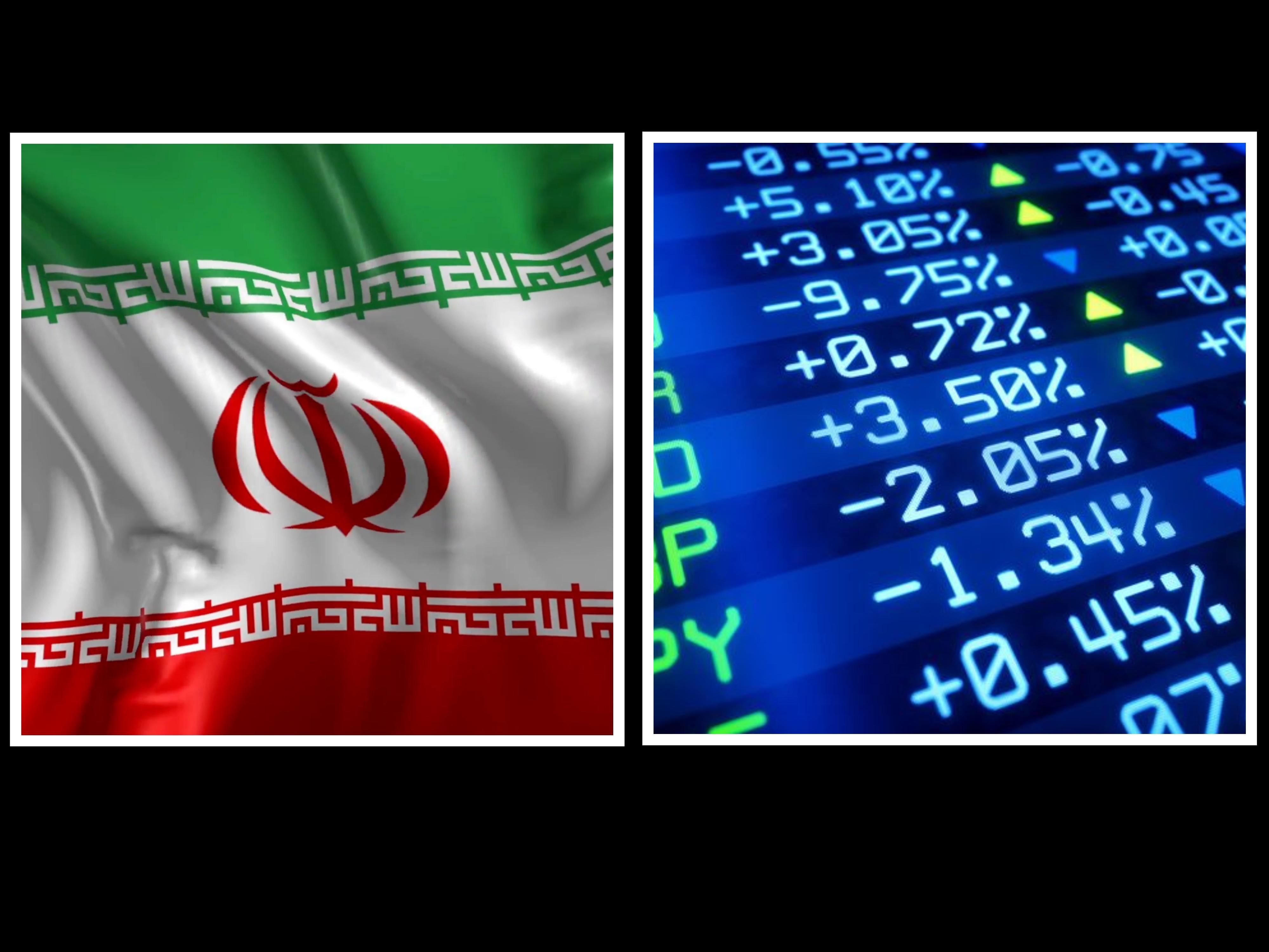 بازار فارکس در ایران