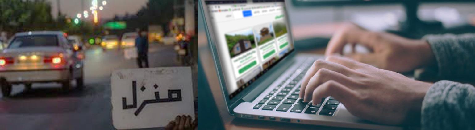 پنج دلیل مهم برای رزرو اینترنتی اقامتگاه