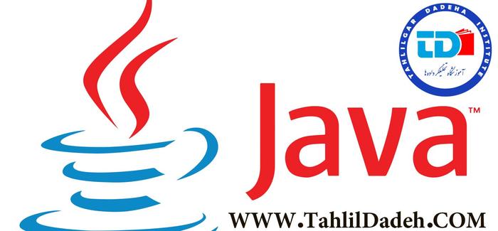 آموزش جاوا-آموزش آرایه ها و رشته ها در java