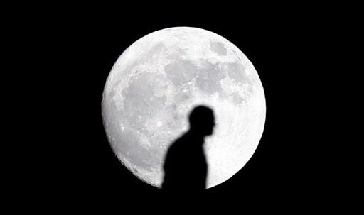 ماه بانو
