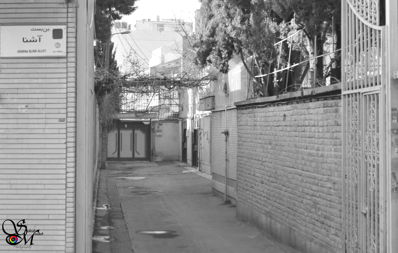 عکس از سهراب مصاحب