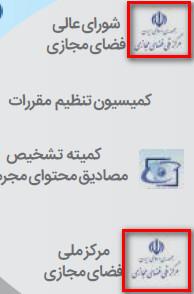 استفاده همزمان از یک لوگوی واحد برای دو نهاد مختلف