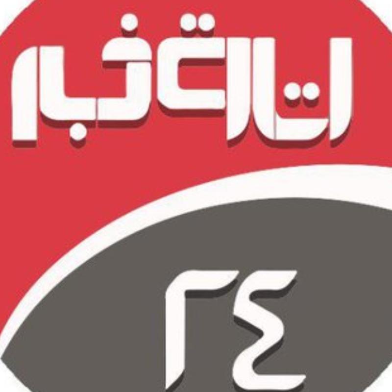 www.otaghkhabar24.com