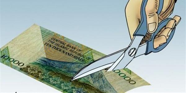 هدف دولت از حذف چهار صفر پول ملی