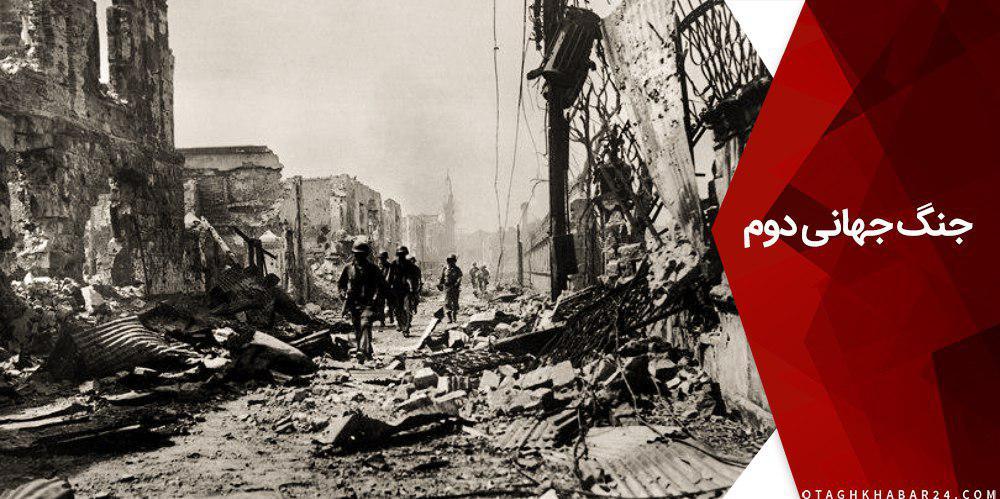 مرگبار ترین نبرد در طول تاریخ بشریت