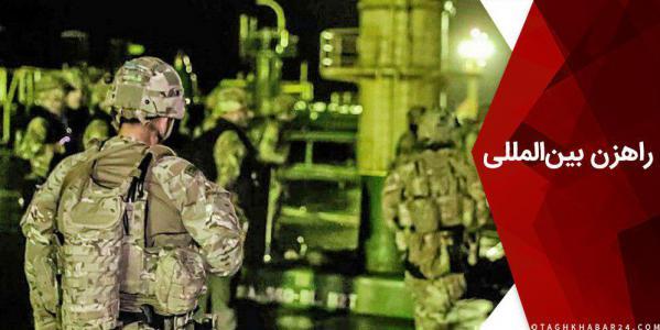 غارت نفت سوریه به سبک ترامپ