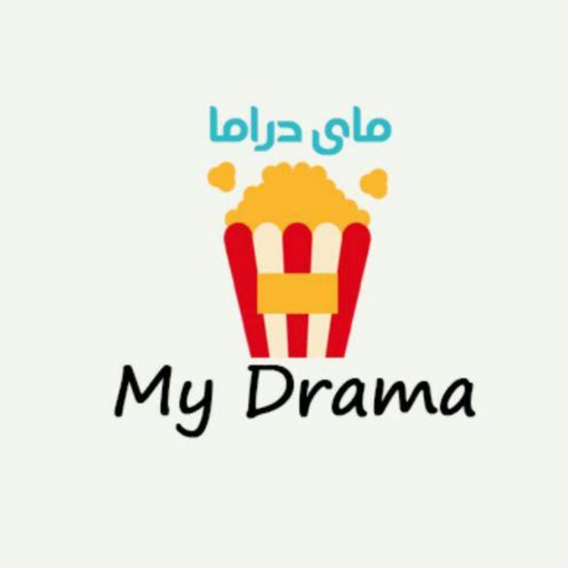 مای دراما | My Drama