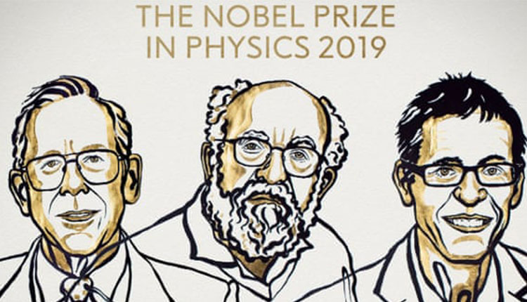 جایزه نوبل به فیزیکدانانی اهدا شد که درک ما از کیهان را تغییر دادند