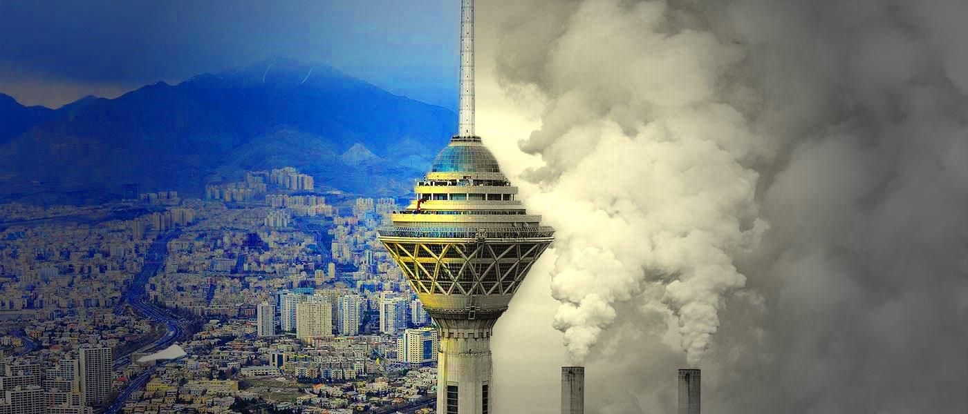 بمیرید -  آلودگی هوا