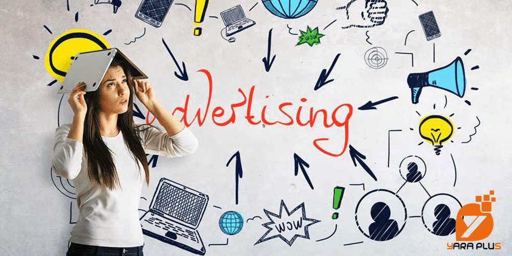 تبلیغات محیطی و تاثیر آن در رونق کسب و کار