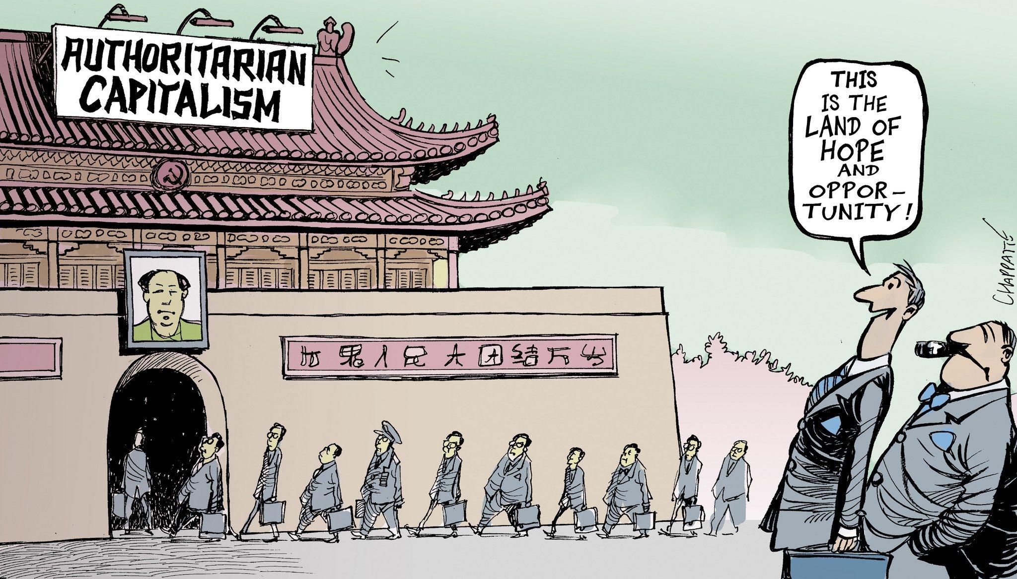 اندر ماهیت نظام اقتصادی چین