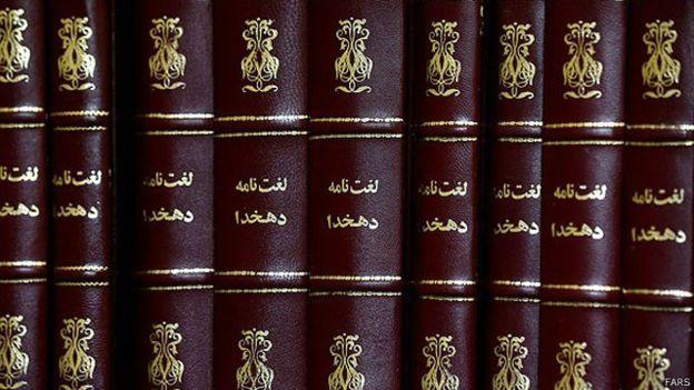 کشف یک لغت تنها