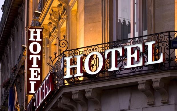 بازاریابی هتل داری و توریسم