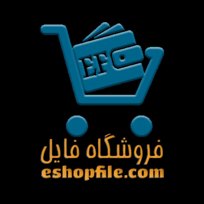 eshopfile.com