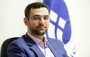 مدل آزمایشی ارز دیجیتال ایرانی آماده شد