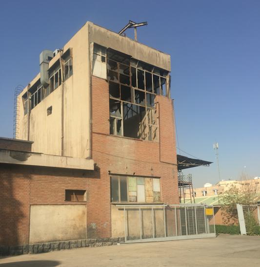 نماد کارخانه نوآوری آزادی قبل از بازسازی در سال ۹۵