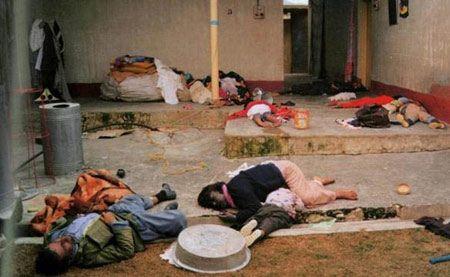 کشتار ایرانیان کرد