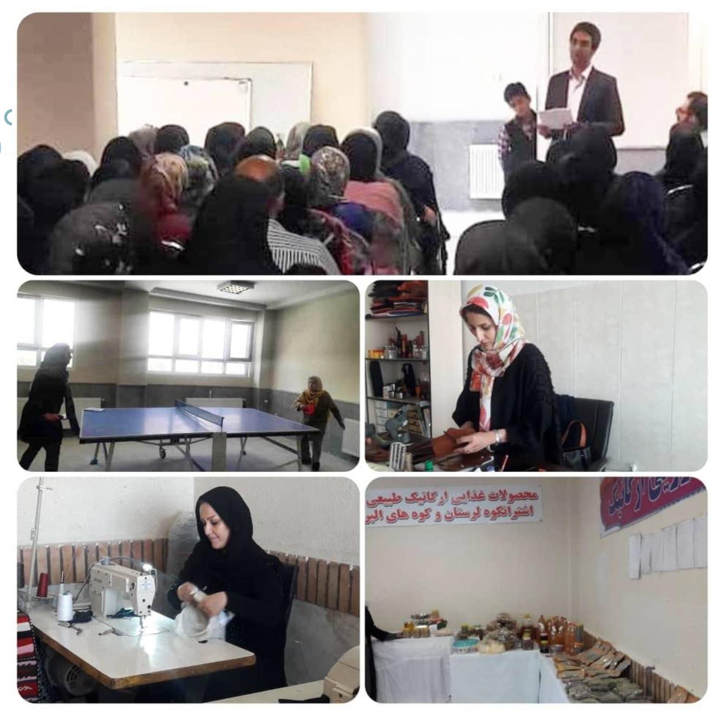 مدرسه اجتماع محور - گزارش به ملّت ایران