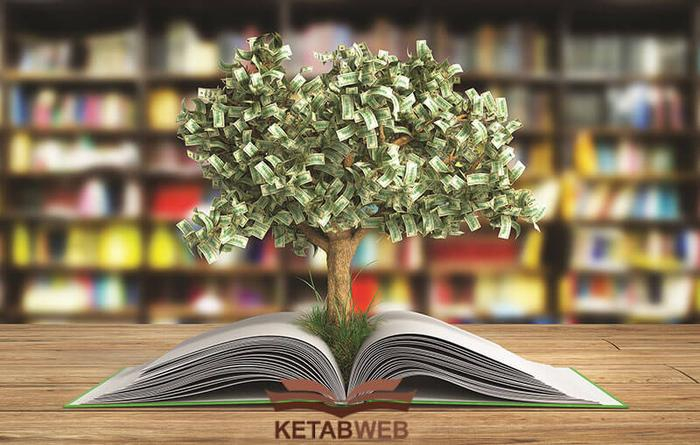 در هنگام خرید کتاب به چه نکاتی باید دقت کنیم؟