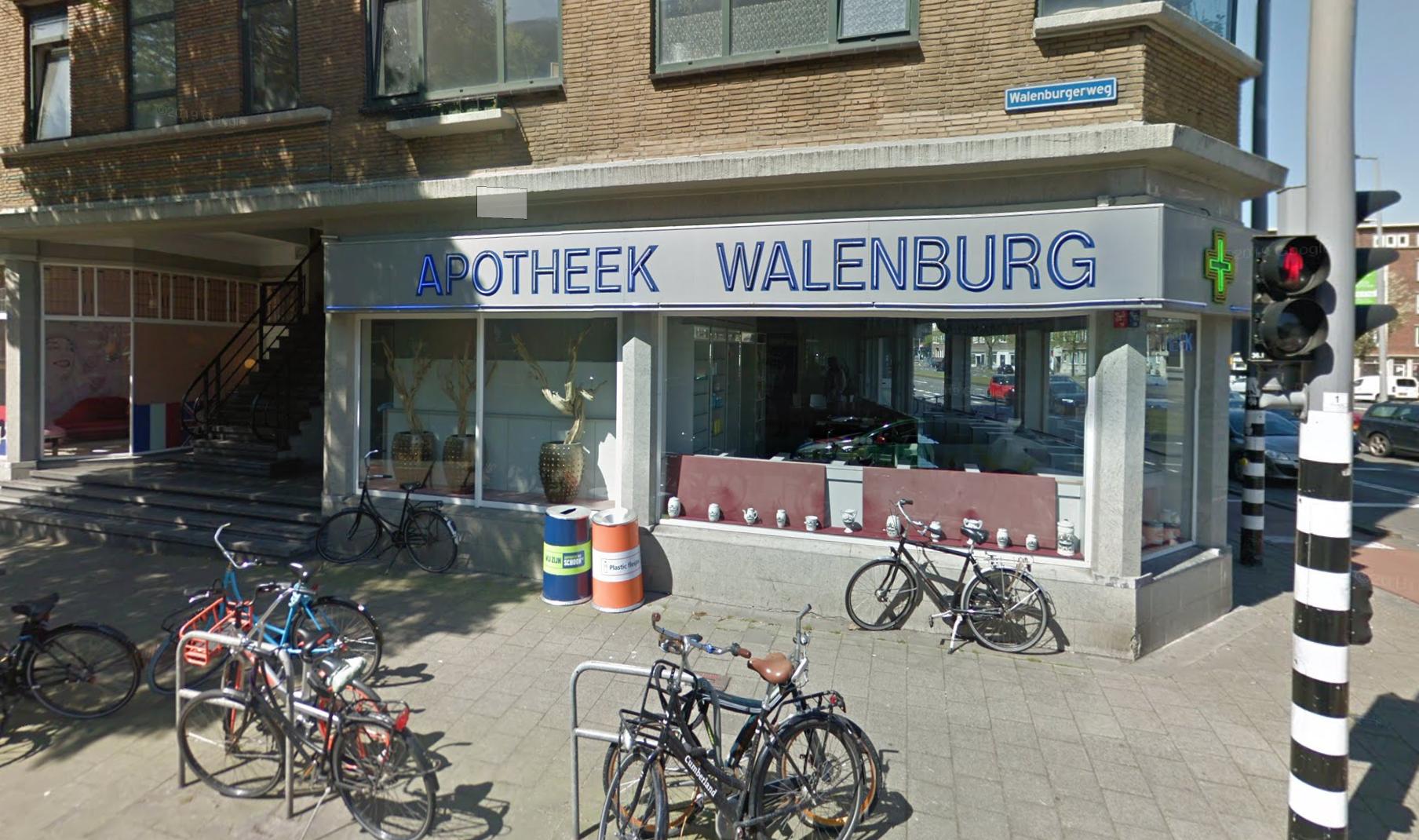 سیستم درمانی در هلند - قسمت اول