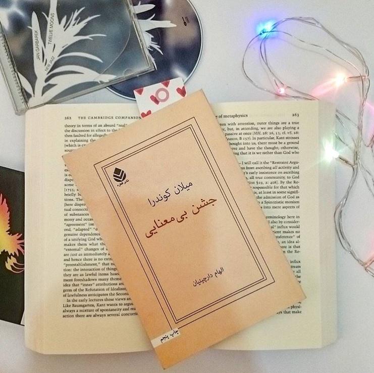 جملات تأمل برانگیز رمان جشن بیمعنایی اثر میلان کوندرا