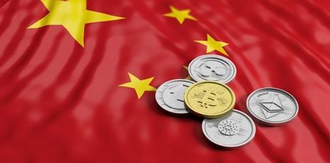 صحبت های رئیس جمهور، تصویب قانون رمز ارزها در چین