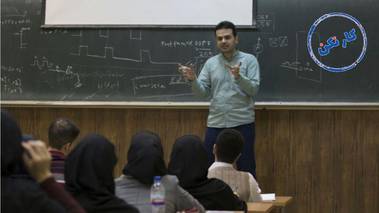 کارگاه مهارت یادگیری برای ۵۰۰ نفر