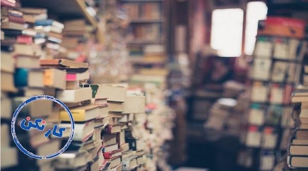 ۸ کتابی که با خواندن آنها عاشق کتابها میشوید