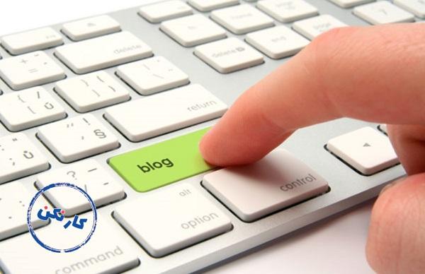 تجربه های مهم در وبلاگ نویسی؛ به همراه دریافت کتابچه «وبلاگ، رزومۀ آنلاین»