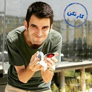 محمد قائم پناه- بنیانگذار کشمون