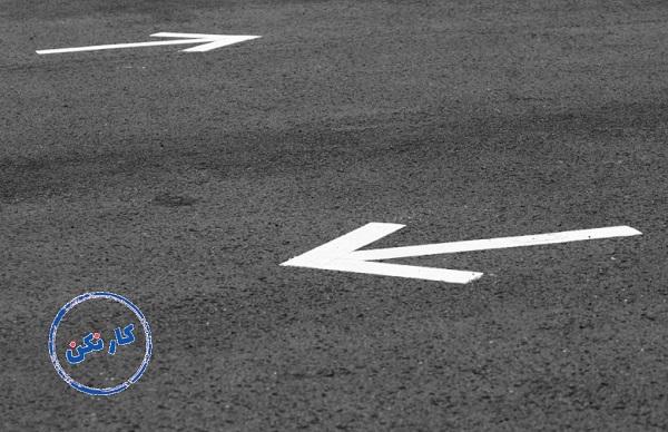راهرو گر راهِ نو خواهد، توقف بایدش؛ در باب رضایت از زندگی و نقش توقف در تغییر مسیر