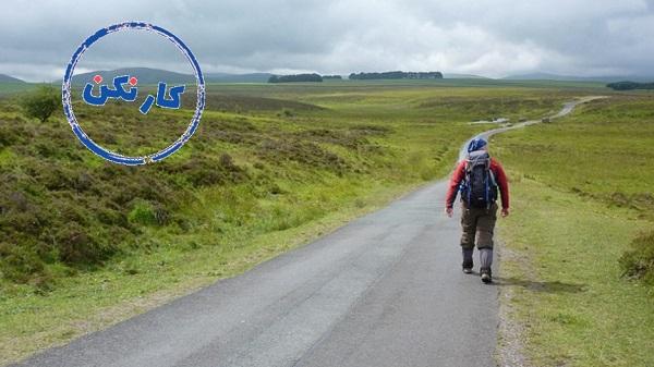 مسیر یا مقصد؟
