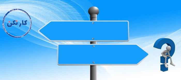 چرا نباید در مورد تصمیمهایمان به دیگران توضیح بدهیم؟