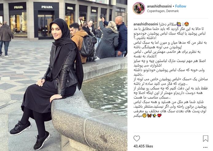 برندبازی از نگاه مجری رادیو تهران