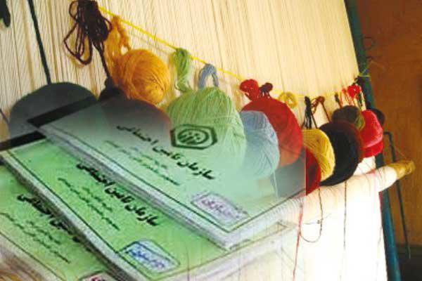 قانون بیمه های اجتماعی قالیبافانٰ ، بافندگان فرش ، شاغلان فرش و شاغلان صنایع دستی شناسه دار ( کد دار)