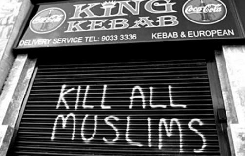 اگر مسلمانید, میتوانید به عقیدهی نویسندهی این نوشته هم احترام بگذارید؟