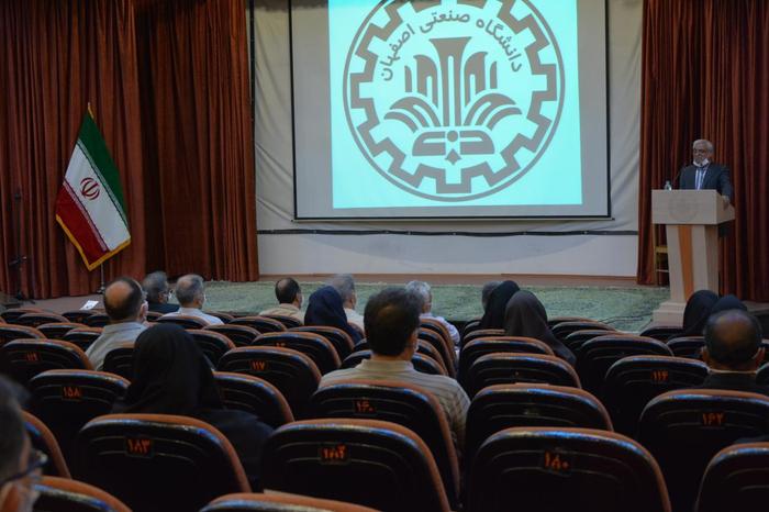 35 هزاردانشجو-امتحان مجازی درگروه های دو تا هزار نفره طی 14روز در دانشگاه صنعتی اصفهان برگزار شد